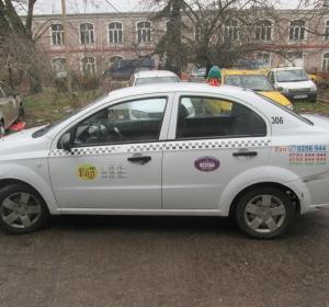 Fan Taxi - Timis
